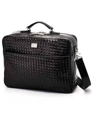 Interlaced-Briefcase